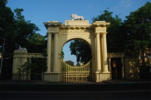 Raj Bhaban Gate, Calcutta (Kolkata)