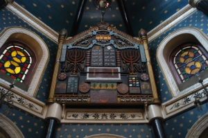 Alter of Magen David Synagogue, Calcutta