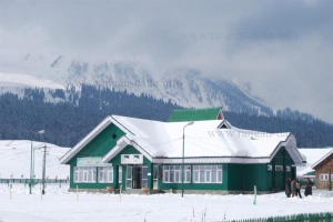 J&K Tourism Office, Gulmarg
