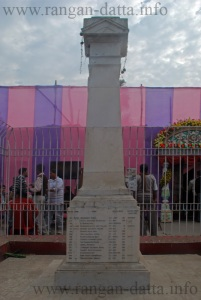 Bengali War Memorial, College Square, Calcutta (Kolkata)