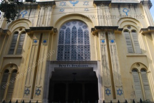 Beth El Synagogue, Calcutta (Kolkata)