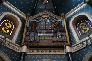 Alter, Magen David Synagogue, Calcutta (Kolkata)