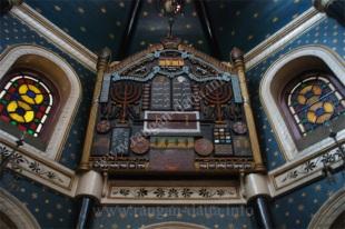 Alter, Magen David Synagogue, Calcutta (Kolkata)