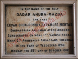 Foundation Plaque, Parsi Fire Temple, Calcutta