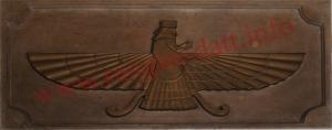 Faravahar, Primary Symbol of Zoroastrianism