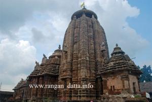 Ananta Basudev Temple, Bhubaneswar, Orissa