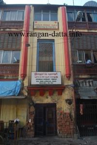 Myanmar (Burma) Buddhist Temple, Kolkata (Calcutta)