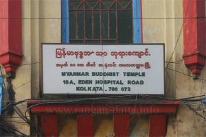Myanmar (Burma) Buddhist Temple, Signboard