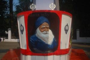 Baba Gurdit Singh's Portrait, Komagata Maru Memorial