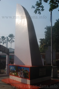 Komagata Maru Memorial, Budge Budge, 24 Parganas (South)