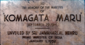 Komagata Maru Plaque