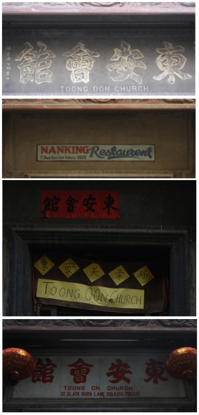 Changing Story ~ Nanking Restaurant and Toong On Church (Top to bottom: March 2008, 10 Feb, 2011, 13 Oct, 2012, 20 Jan, 2013)