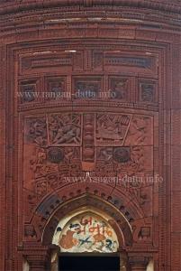 Ramayana in Arch Panel, Maluti