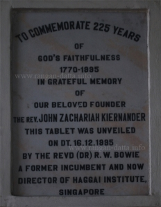 225 years of Mission Church, Calcutta