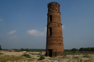 Arra Semaphore Tower