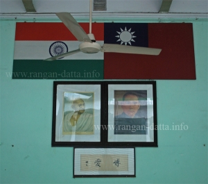 India and Taiwan Flag, Choong Ye Thong Church