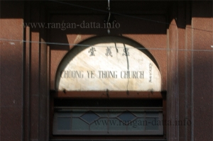 Plaque, Choong Ye Thong Church
