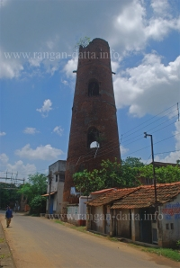 Semaphore Tower, Dilakash, Jangipara