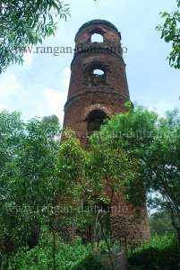 Semaphore Tower, Goghat, Arambagh, Hooghly