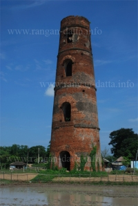 Semaphore Tower, Parbatichak, Arambagh