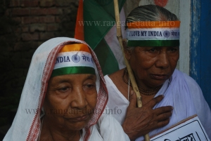 Female Senior Citizens, Shibnibas, Nadia