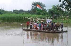 Hoisting of National Flag, Shivnibas