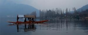 Sikhara Ride, Dal Lake, Srinagar, J&K