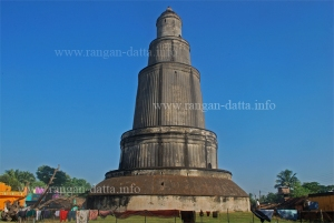 Pundooah Minar, Pundooah (Hooghly)