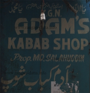 Adam's Kabab Shop, Phears Lane