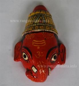 Cherial Mask