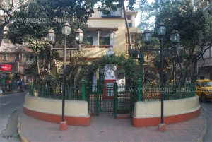 Girish Ghosh's House