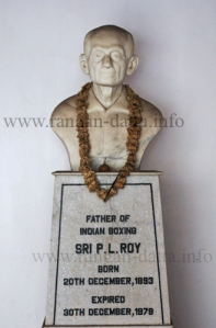 Marble Bust of P L Roy