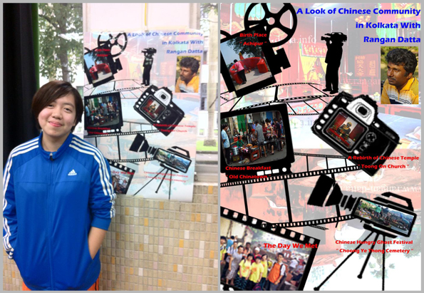 L: Wendy Lu, in front of the poster in Fu Jen Catholic University, Taiwan; R: Poster