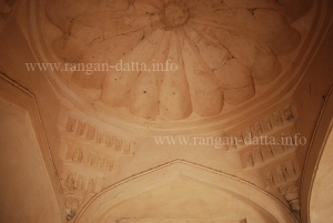 Dome with decorated squinches, Jazah Mahal