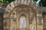World War I (WWI) plaque, Mehrauli, Delhi