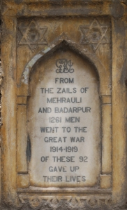 Close up of the WWI plaque
