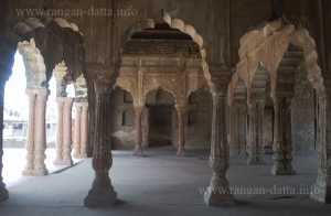 Arches of Zafar Mahal