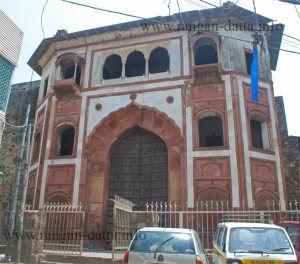 Hati (Elephant) Gate, Zafar Mahal