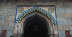 Multi coloured tile work, Mosque, Isa Khan's Tomb Complex