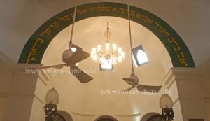 Apse (Half Dome) Nevheh Shalome Synagogue, Kolkata