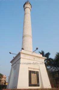 Afghan War Memorial, Dum Dum, Kolkata (Calcutta)