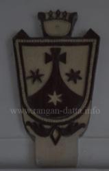 Logo of Carmelite Order, Carmelite Convent, Kolkata
