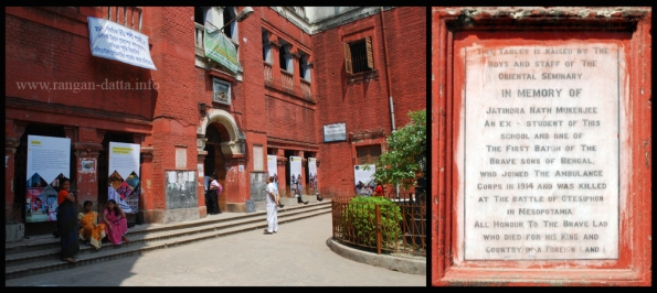 Oriental Seminary School, Chitpue Road and the Plaque dedicated to Jaitindra Nath Mukherjee who died fighting in WWI