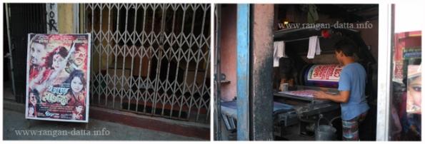 Chitpur Local (L: A closed Jatra office. R: A printing press)