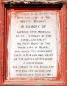 Memorial Plaque of Jatindra Nath Mukherjee