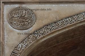 Stucco work at Quli Khan's Tomb, Mehrauli