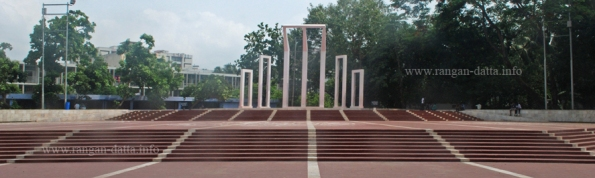 Shaheed Minar (শহীদ মিনার) or the Martyr Monument, Dhaka, Bangladesh