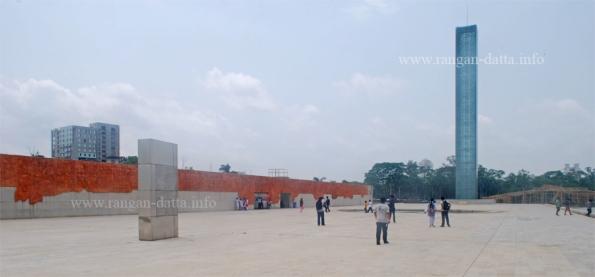 The Museum of Independence (স্বাধীনতা জাদুঘর), Suhrawardy Udyan, Dhaka, Bangladesh