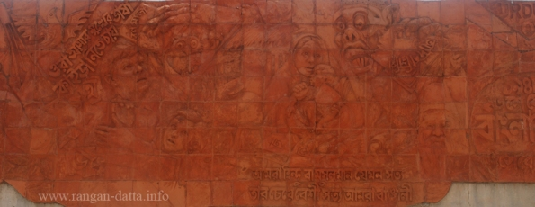 Terracotta Mural, Museum of Independence, Dhaka, Bangladesh