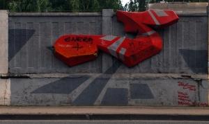 Street Art Museum, Branimirova Street